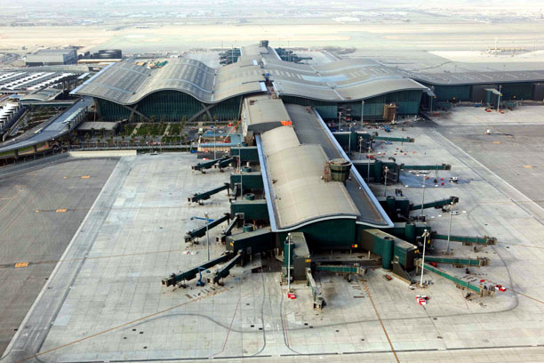 Hamad_International_Airport_Qatar.jpg