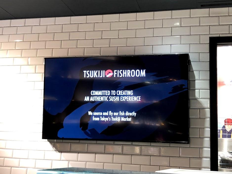 Tsukiji Fishroom.jpg